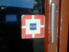 Push or Pull